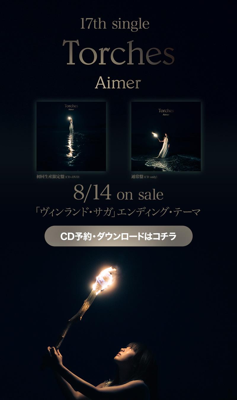 Aimer Official Web Site