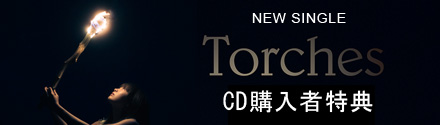 Aimer 17th single『Torches』CD購入者特典